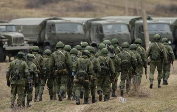 Военная инспекция в РФ: Украина нашла нарушения