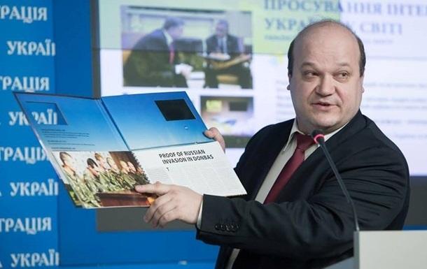 У США и Украины есть три блока вопросов – посол