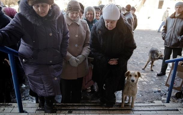 Лутковская: АТО – не причина не платить пенсии