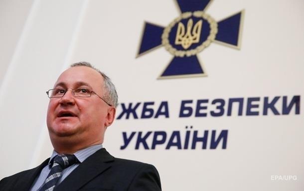 В Киеве предотвратили убийство нардепа – СБУ