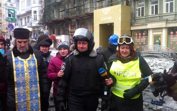 В соцсети обсуждают фото-компромат на Савченко
