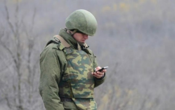 В Донецкой области перебои со связью — полиция