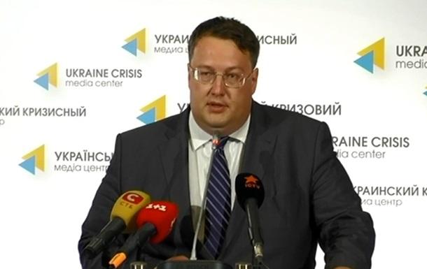 Геращенко рассказал, почему его хотели убить