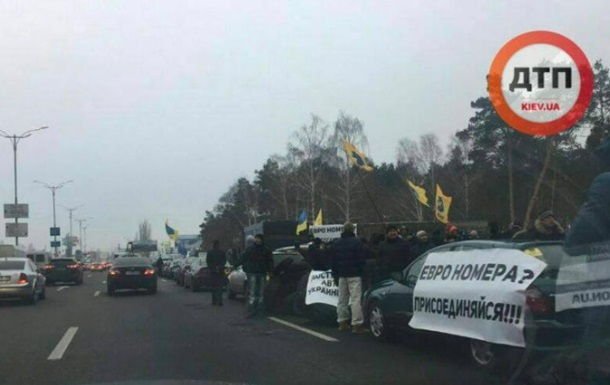 На въездах в Киев разблокировали движение