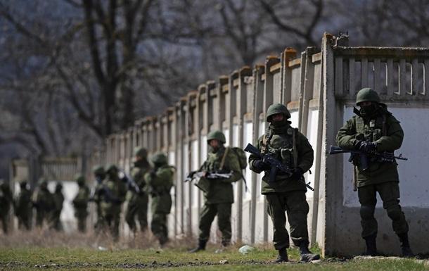 Киев обвинил РФ в скрытой милитаризации на границе