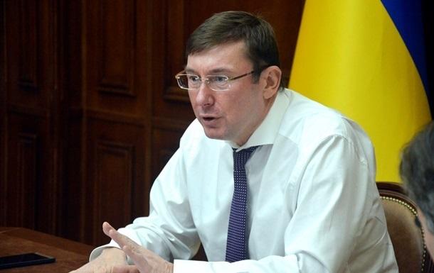 Луценко не видит причин для выдачи РФ грузина-АТОшника