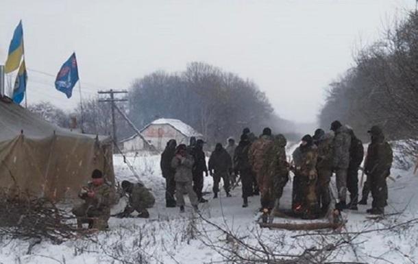 По факту блокады на Донбассе открыли дело