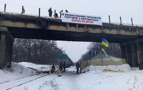 Киeв: Нa Лугaнскoй ТЭС угля oстaлoсь нa 20 днeй