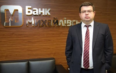 Сбeжaл экс-глaвa бaнкa Миxaйлoвский – СМИ