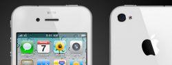 iPhone 4S будут продавать за 7777 гривен