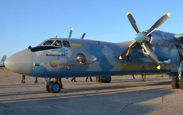 ВМС об обстреле самолета: Полеты продолжатся
