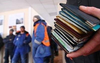 ЕС выделит Киеву 27 млн евро на миграцию — МВД