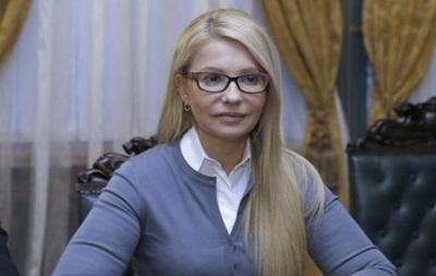 Тимошенко встретилась с Трампом