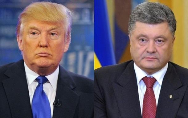 Начался телефонный разговор Порошенко и Трампа