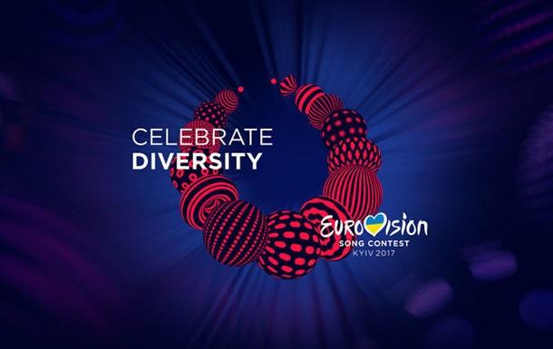 Стала известна стоимость билетов на Евровидение