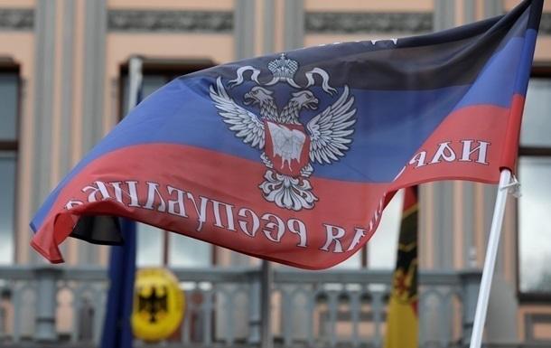 В ДНР заявили, что Киев готовит наступление