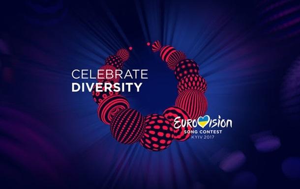 АМКУ отменил итоги конкурса по продаже билетов на Евровидение
