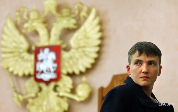 Савченко: Россия боится, что Украина нападет