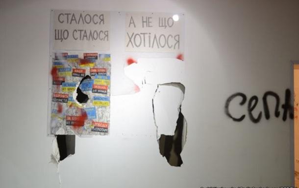 В Киеве разгромили выставку про войну и ситуацию после Майдана