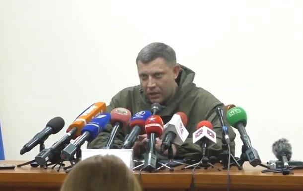 Захарченко о смерти Гиви: Будем приходить мертвыми