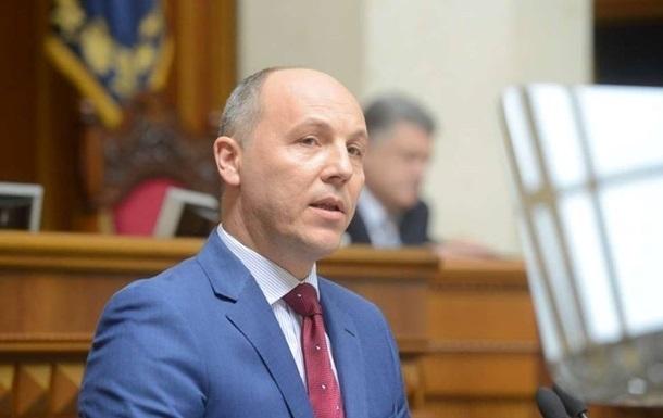 Парубий написал закон об украинском языке в Раде