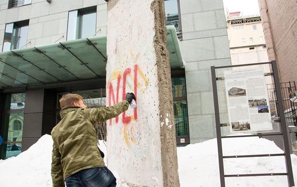 Президент и его партия осудили поступок Гончаренко