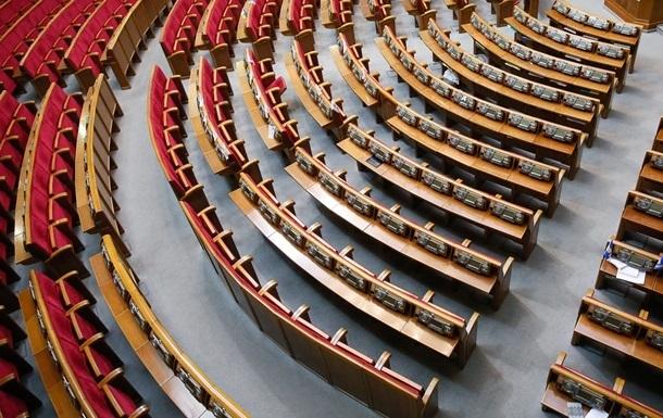 Перед закрытием Рады в зале осталось 18 депутатов