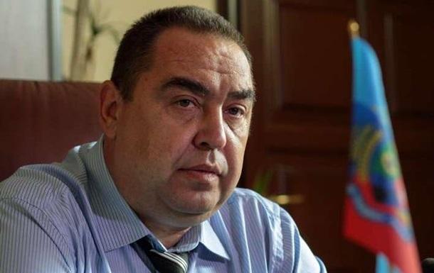 В ЛНР хотят национализировать предприятия Ахметова