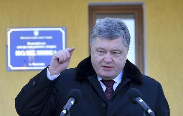 Порошенко: Улучшили позиции на подступах к Донецку