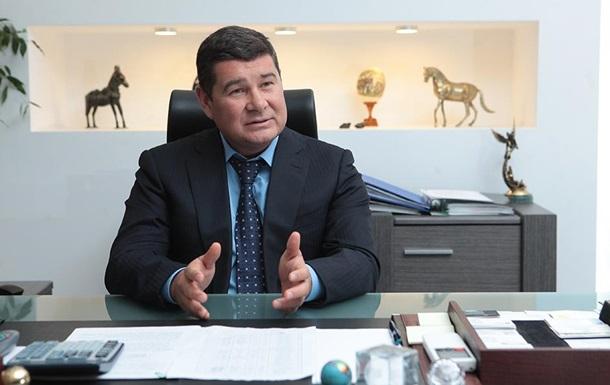 У Онищенко заявили, что Германия отказалась его выдавать