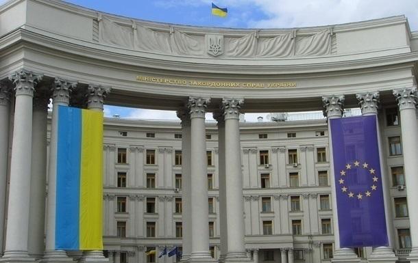 МИД вызвал посла Беларуси из-за задержания Жадана
