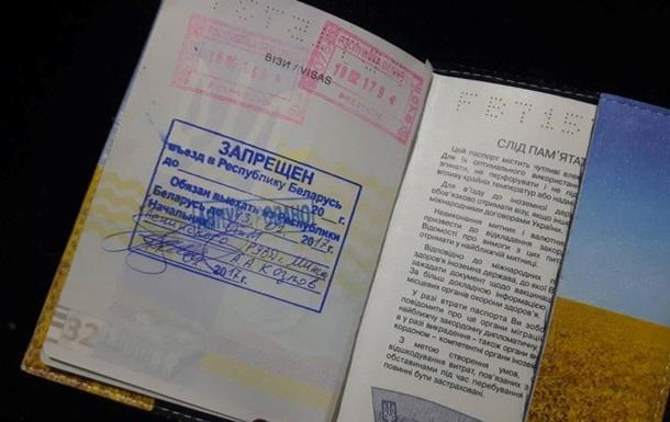 Беларусь отменила запрет на въезд Жадана