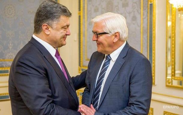 Порошенко поздравил «большого друга Украины» Штайнмайера