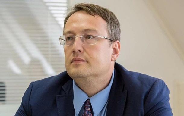 Геращенко: Создавал карательные батальоны для усмирения Донбасса