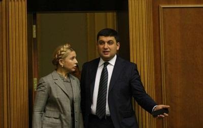 Тимошенко 20 лет уничтожала Украину — Гройсман