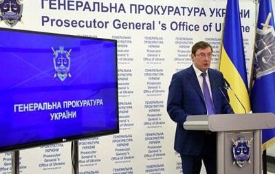 Луценко поручил проверить всех прокуроров на наркотики
