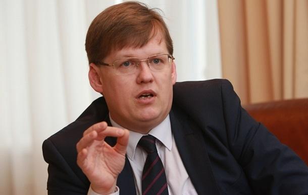 Розенко: работающим пенсионерам ничего не угрожает