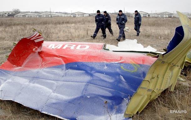MH17: Хмурый из доклада Bellingcat отрицает причастность — СМИ
