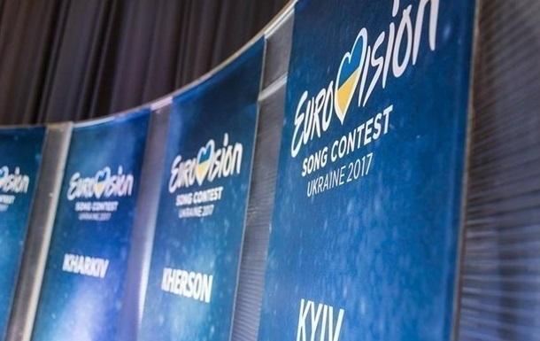 Ушедшей команде по подготовке Евровидения-2017 нашли замену