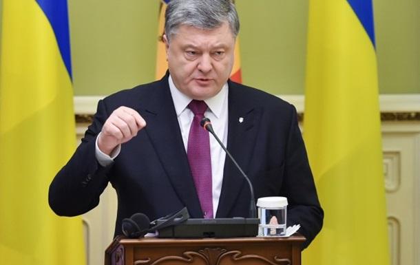 Порошенко в Мюнхене: Путин ненавидит Украину