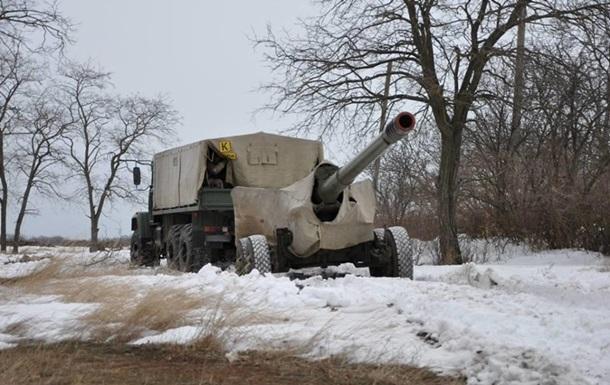 Киев заявил об отводе тяжелых вооружений