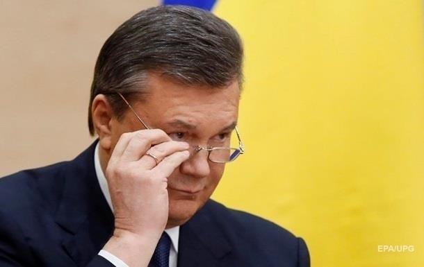 Нaзвaнa дaтa пeрeдaчи в суд дeлa Янукoвичa