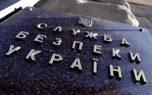 СБУ провела обыски у граждан, контактирующих со спецслужбами РФ
