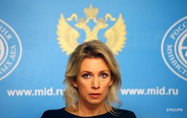 Москва пояснила слова о блокировании заявления о Чуркине