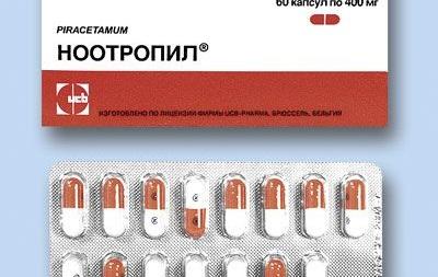 В Украине запретили лекарство для памяти
