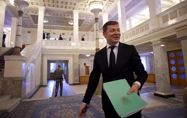 Ляшко рассказал пошлый анекдот в Верховной Раде