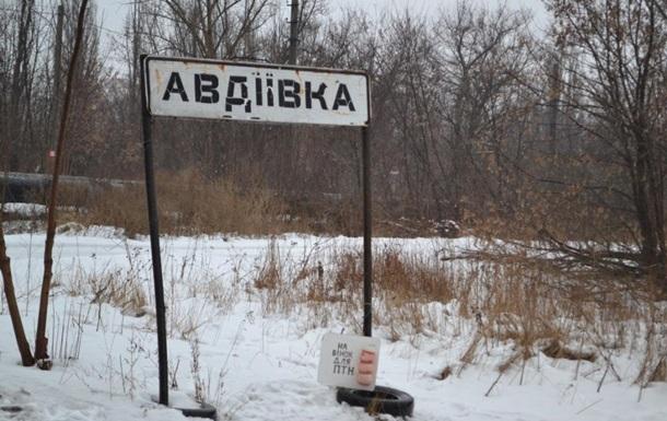 По Авдеевке открыли артиллерийский огонь — штаб