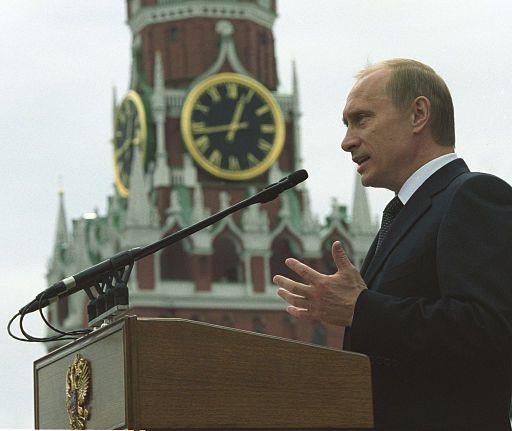 Российская стратегия окутана тайной