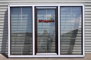 Новые окна сэкономят деньги на отопление