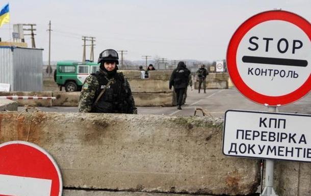 Утвержден порядок перемещения товаров на Донбассе